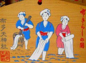 旧世紀の麻・絹の織物製作の様子